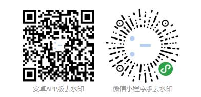 QQ截图20200906081636.png