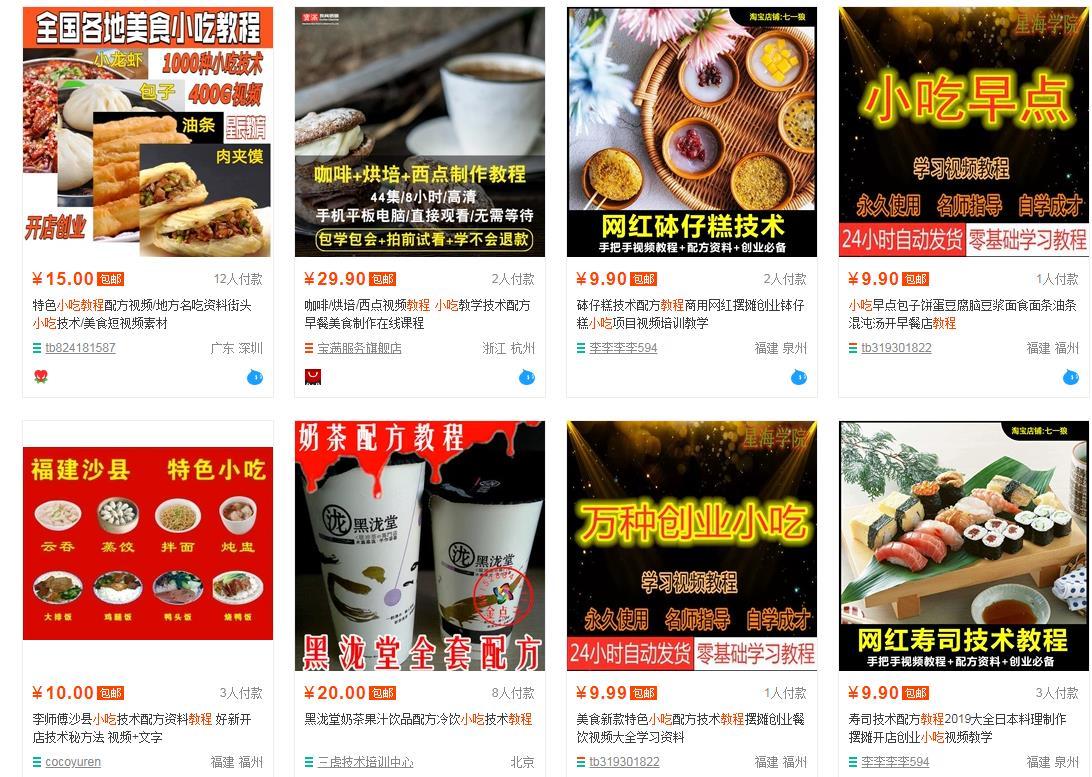 如何用手机做兼职赚钱?闲鱼平台销售虚拟产品!3.jpg