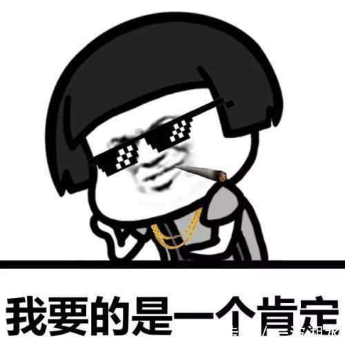 src=http___www.17qq.com_img_biaoqing_82057698.jpeg&refer=http___www.17qq.jpg